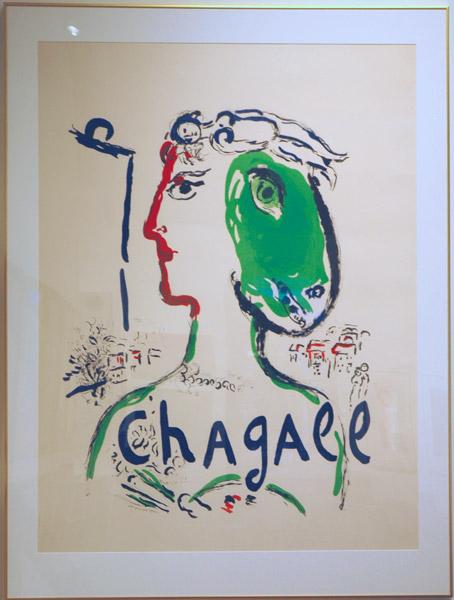 chagalls bibel billeder