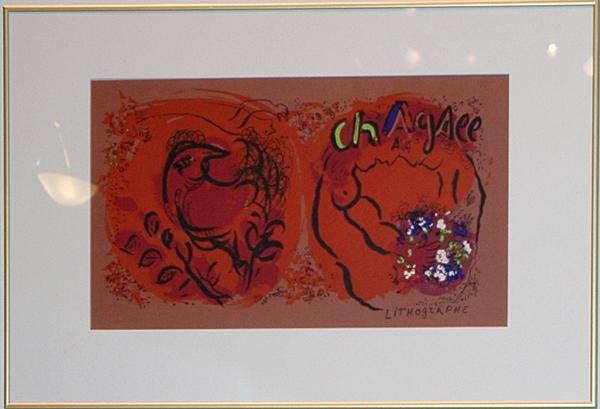 Marc chagall biography yahoo dating 1